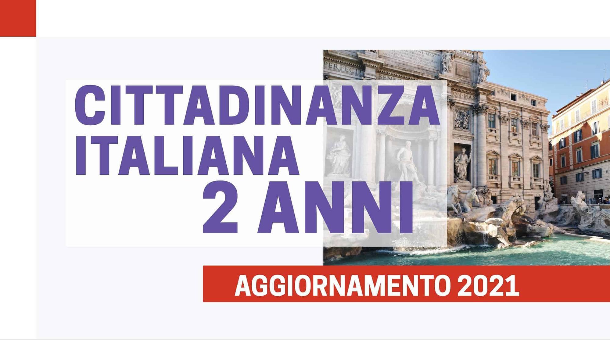 CITTADINANZA-ITALIANA-2-ANNI-TEMPI-ATTESA-CITTADINANZA-2-ANNI-BERSANI-AVVOCATO-CITTADINANZA